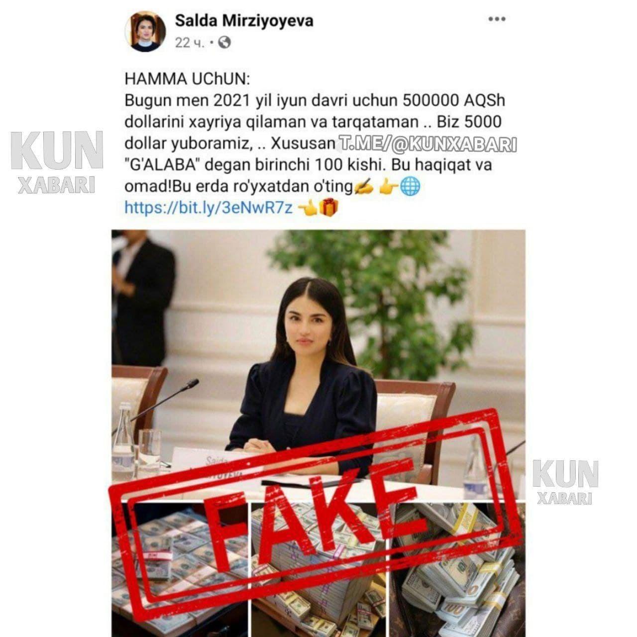 Saida Mirziyoyeva nomidan soxta profil ochib, yolg'on xabar tarqatishmoqda (FOTO)