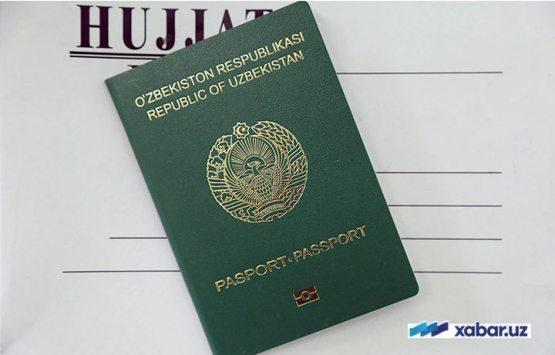 1 июлдан эски паспортлар ҳақиқий хисобланмайди