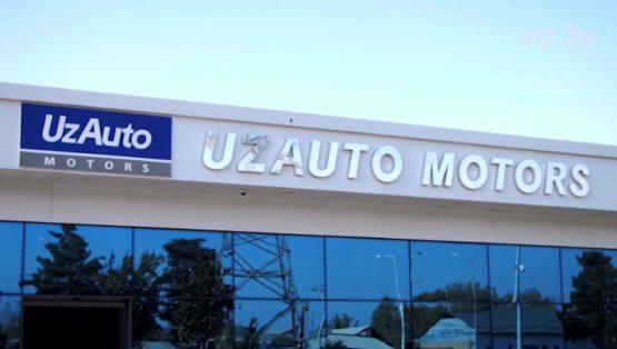 «UzAuto Motors» билан боғлиқ ҳолатни тўхтатишнинг битта йўли бор — Антимонополия қўмитаси