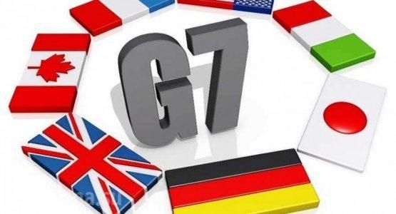 """G7 давлатлари """"тезкор жавоб қайтариш гуруҳини"""" ташкил этади"""